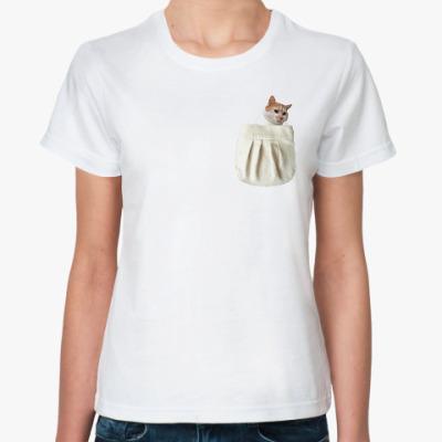 Классическая футболка Котик в кармашке