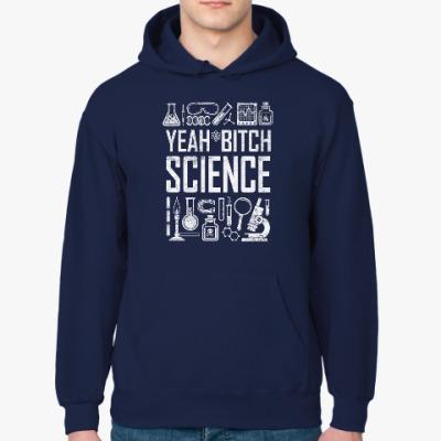 Толстовка худи Yeah, b...tch ! Science !