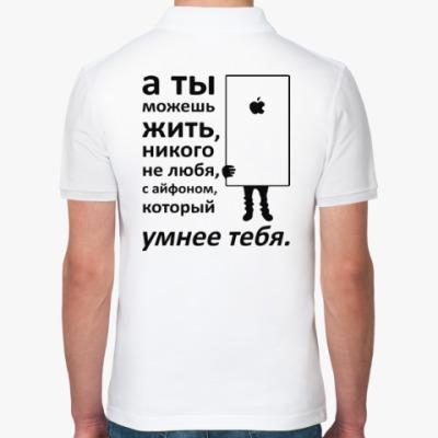 Рубашка поло 'Умный айфон'