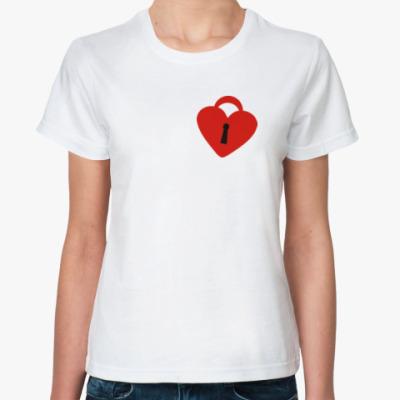 Классическая футболка Ключ и замок
