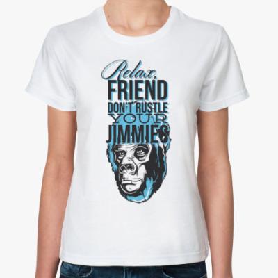 Классическая футболка Горилла