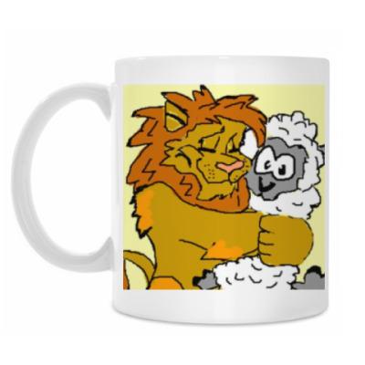 Кружка Лев и овечка