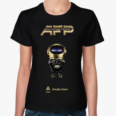 Женская футболка  Alfa Future People