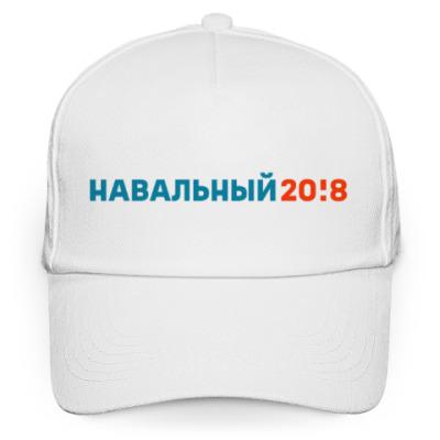 Кепка бейсболка Навальный 2018