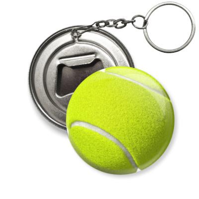 Брелок-открывашка Теннисный мяч