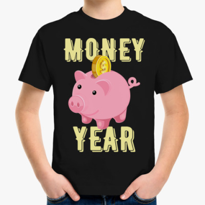 MONEY YEAR