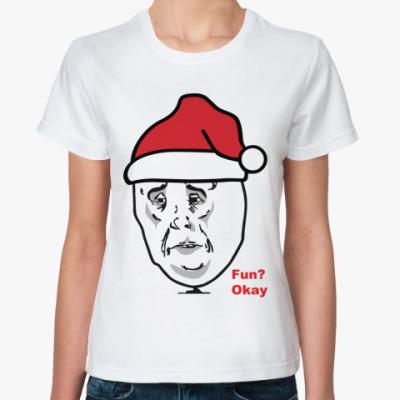 Классическая футболка Fun? Okay.