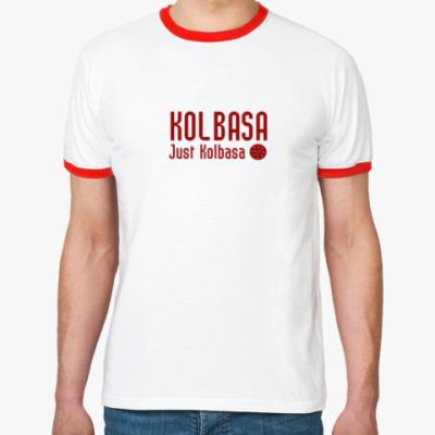 Футболка Ringer-T Kolbasa Just Kolbasa