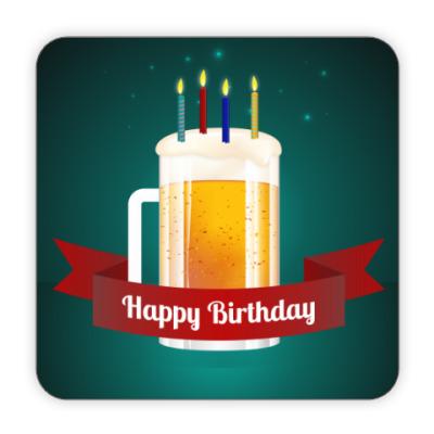 Костер (подставка под кружку) С днем рождения