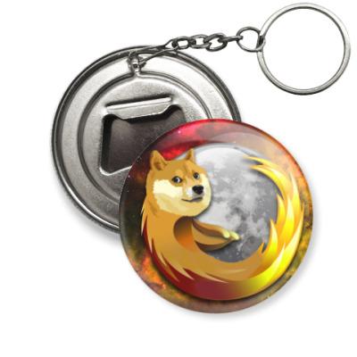 Брелок-открывашка Doge Firefox