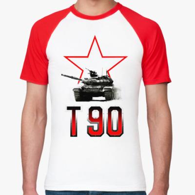 Футболка реглан Танк Т-90