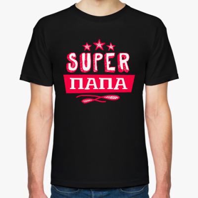 Футболка 'Супер папа'