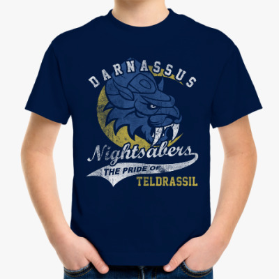 Детская футболка Ночные Эльфы. WoW