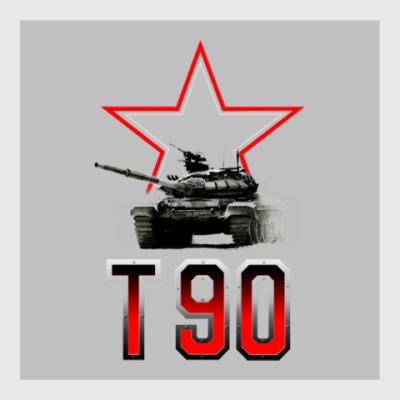 Постер Танк Т-90