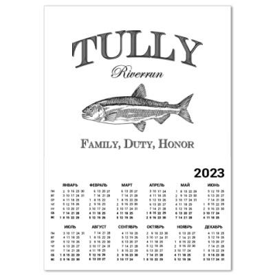 Календарь Tully