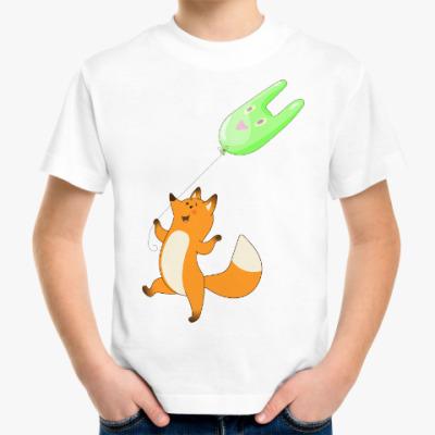 Детская футболка Лисёнок с шариком