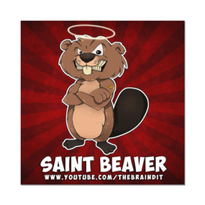 "Наклейка (стикер) Наклейка ""St. Beaver"""