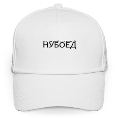 Кепка бейсболка Нубоед