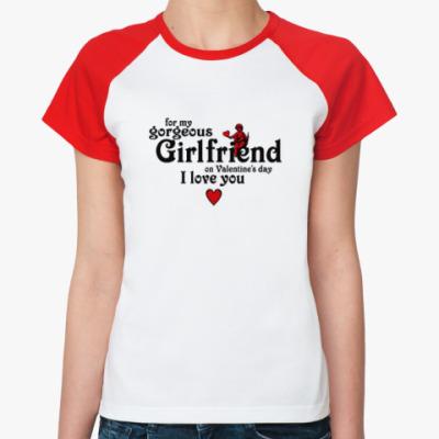 Женская футболка реглан На день Валентина