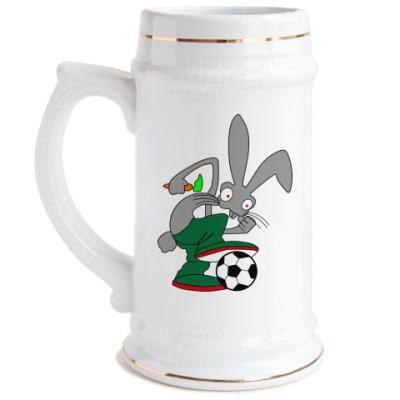 Пивная кружка Rabbit