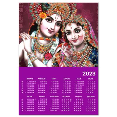 Календарь Радха и Кришна