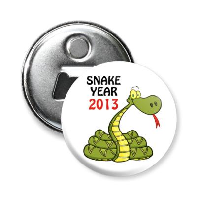 Магнит-открывашка Змеиный год