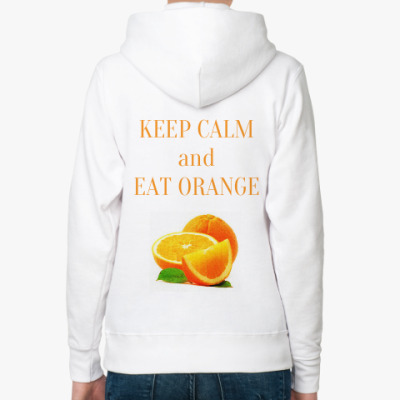 Keep calm and eat orange