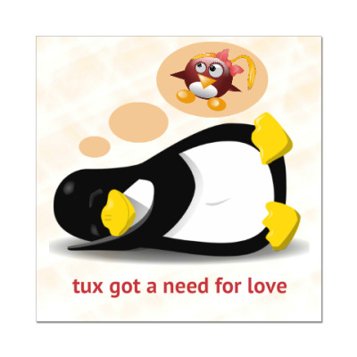 Tux got a need for love
