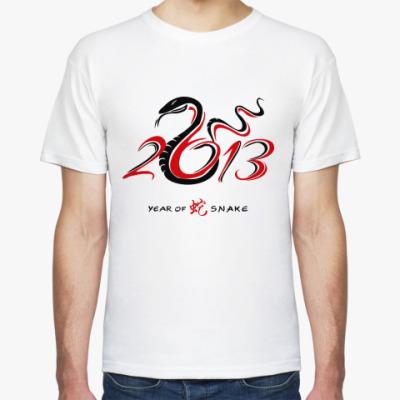 Футболка Год 2013 Змеи