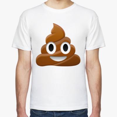 Футболка Смайлик emoji - poop