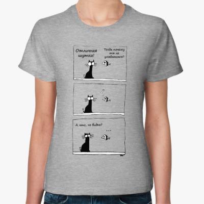 Женская футболка Вяболка!