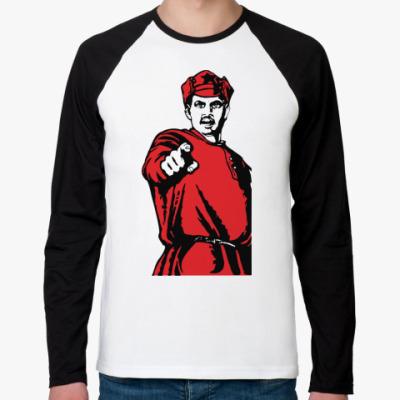 Футболка реглан с длинным рукавом Красный дядя с пальцем