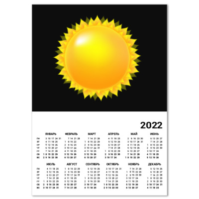 Календарь Солнце