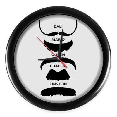Настенные часы Усы Знаменитостей