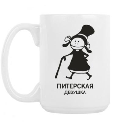Кружка Питерская девушка