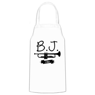 Фартук 'B.J. I like'