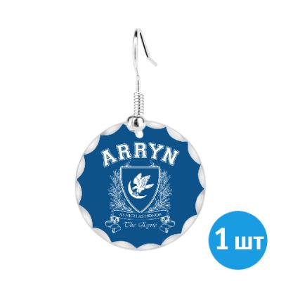 Серьги House Arryn