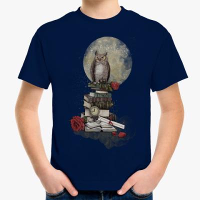 Детская футболка Мудрая сова и книги