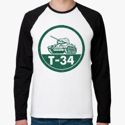 Футболка реглан с длинным рукавом Танк Т-34