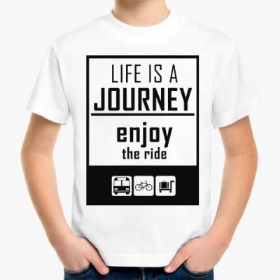Детская футболка Жизнь это Приключение