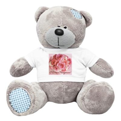 Плюшевый мишка Тедди Розы.