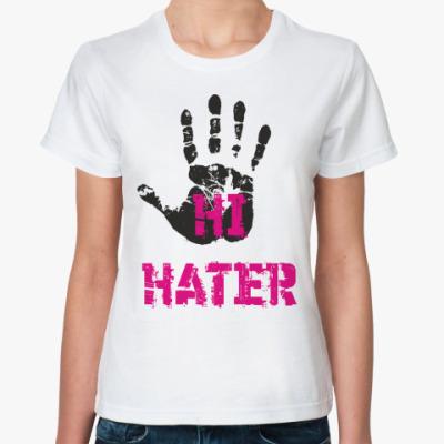Классическая футболка HI HATER / BYE HATER
