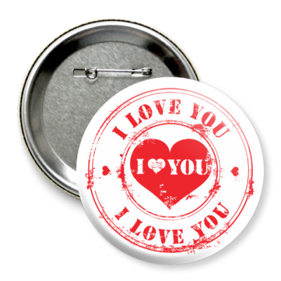 Значок 75мм Печать I Love You