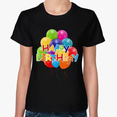 Женская футболка Happy Birthday