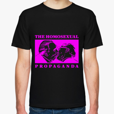 Футболка HOMOPROPAGANDA