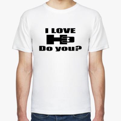Футболка I love H3. Do you?