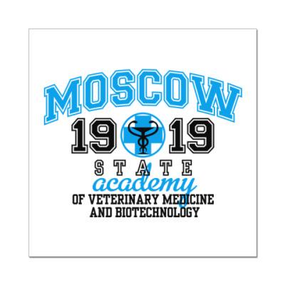 Наклейка (стикер)  Ветеринарная академия