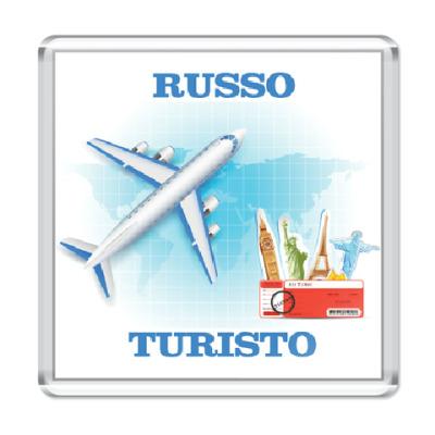 Магнит RUSSO TURISTO