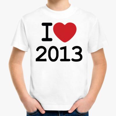 Детская футболка Новогодний принт I Love 2013