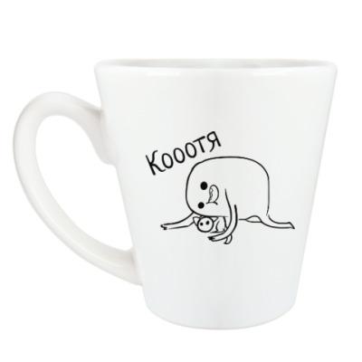 Чашка Латте Кооотя